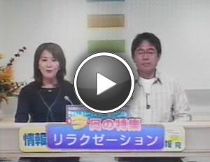 テレビ放送アイコン